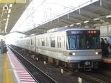 東京メトロ03系電車(南千住駅にて、'16.12.24撮影)