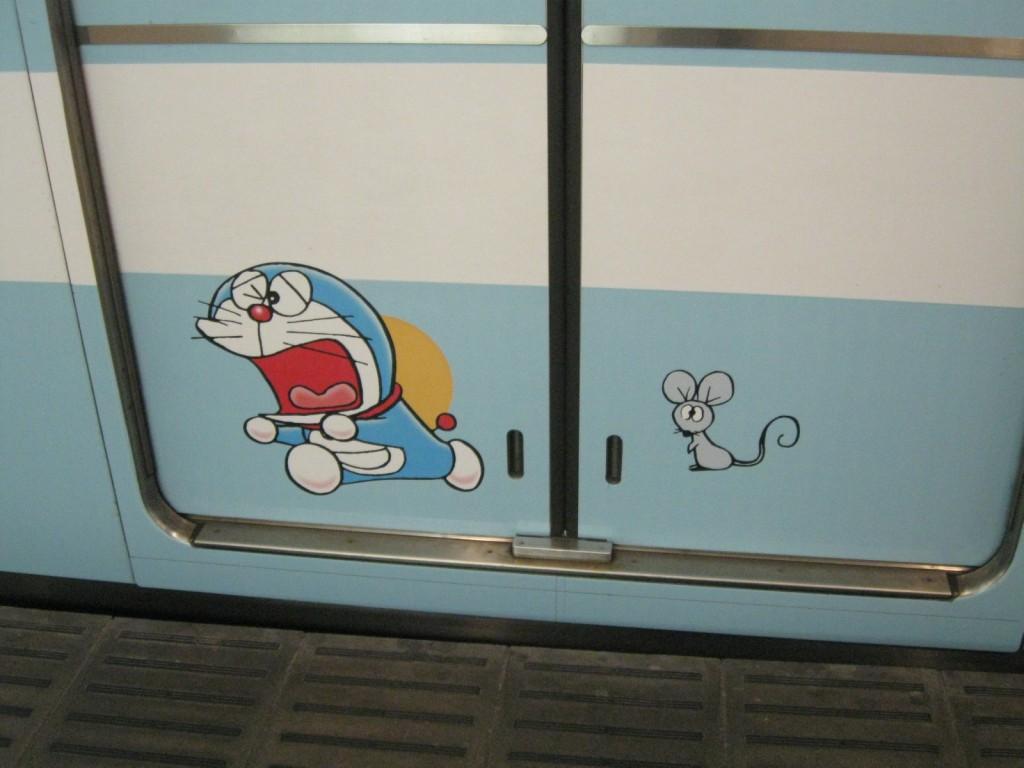 逃げる ドラえもん ネズミ