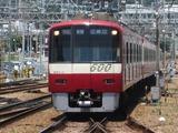 京浜急行電鉄600形電車(金沢八景駅にて、'17.05.28撮影)