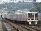 京王電鉄9000系電車(北野駅にて、'17.10.02撮影)
