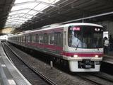 京王電鉄8000系電車(聖蹟桜ヶ丘駅にて、'17.01.06撮影)