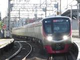 京王電鉄新5000系電車(下高井戸駅にて、'17.09.29撮影)