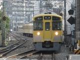西武鉄道2000系電車(中井駅にて、'17.03.12撮影)