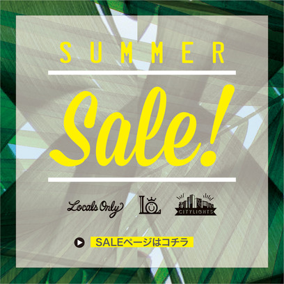 2015summersale-main-B
