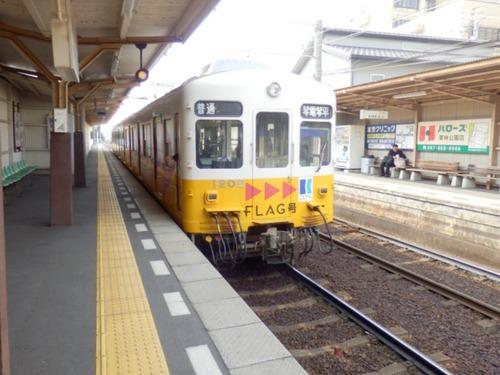 P3050009