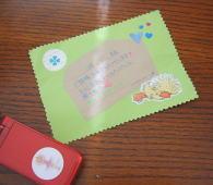 結婚祝いのカード
