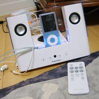 ipod-active speaker