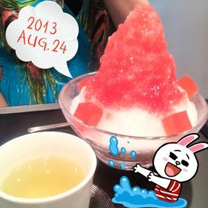 2013-08-24-22-25-25_deco