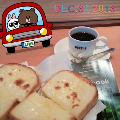 2013-12-31-16-24-22_deco