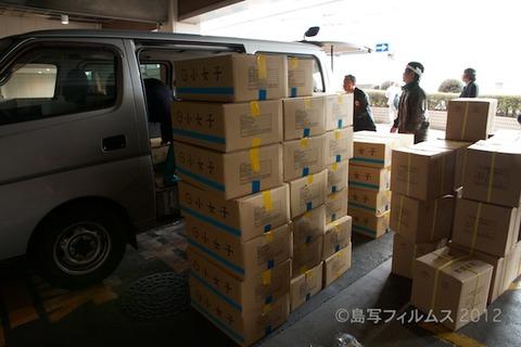 小女子無料配布名駅_2012-04-06 14-04-03
