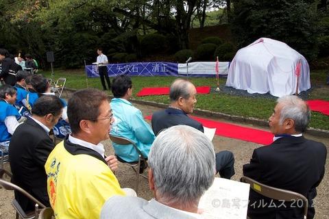 名古屋城篠島矢穴石式典_おもてなし武将隊_2012-09-23 13-02-18