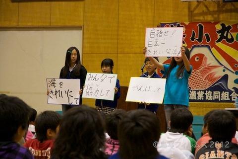 島写_篠島ウミガメ隊_結団式_2012-05-14 14-35-08
