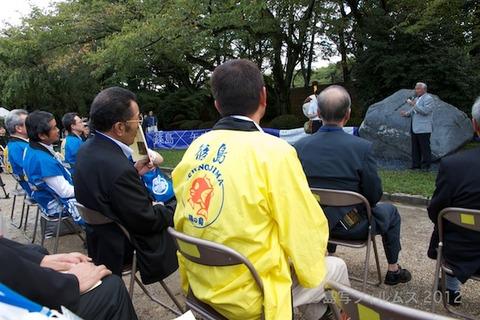 名古屋城篠島矢穴石式典_おもてなし武将隊_2012-09-23 13-32-56