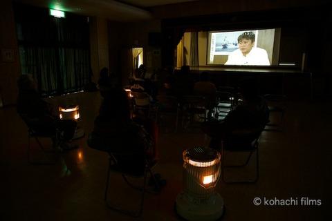 東プロ_祗園野島祭り_篠島祭礼_2011-12-12 12-38-22