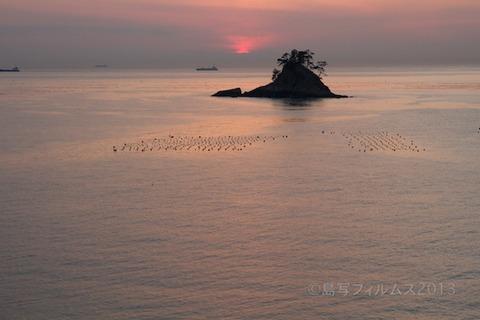 松島の夕日_歌碑公園_2013-02-14 17-29-51