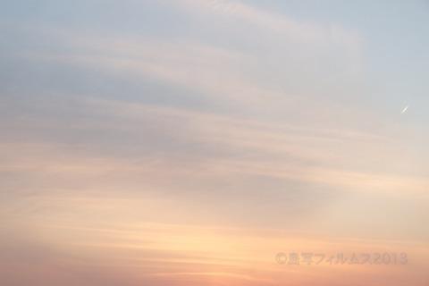松島の夕日_歌碑公園_2013-02-14 17-29-55