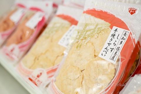 島の駅SHINOJIMA_お土産_2014-04-11 15-52-04