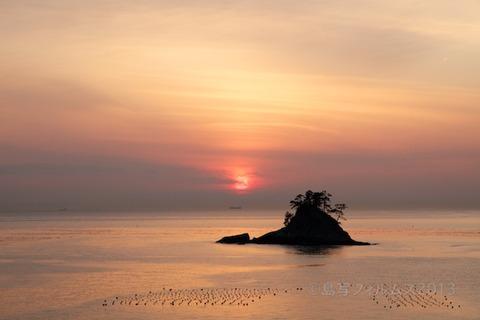 松島の夕日_歌碑公園_2013-02-14 17-27-00