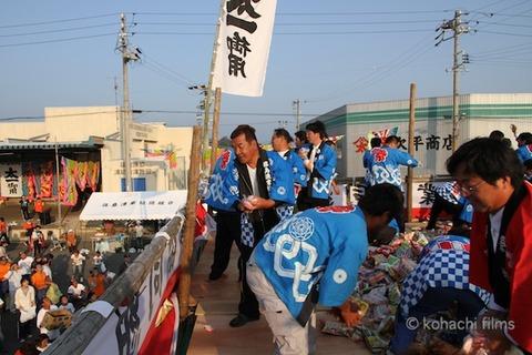 篠島_伊勢_太一御用_おんべ鯛奉納祭_2011-10-12 16-04-34