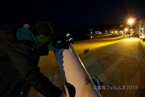 前浜_天体観測_南風_2013-04-22 22-06-46