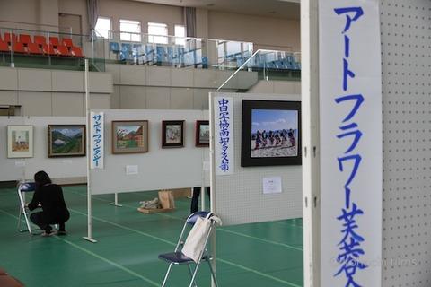 漁港の夕日_長瀬智也_ニシ汁_文化展_2011-10-21 15-22-58