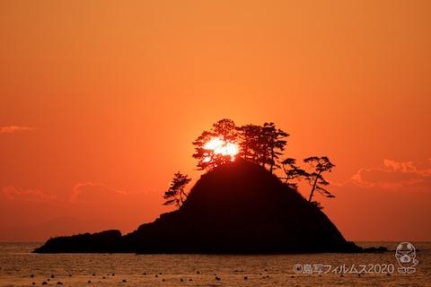 松島の夕日_汐味海岸_2020-12-22_16-33-48
