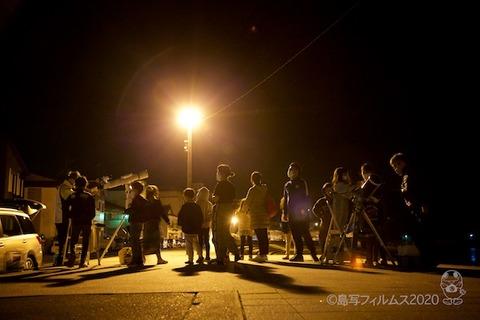 星空を見る会_篠島_2020-10-23 18-12-11