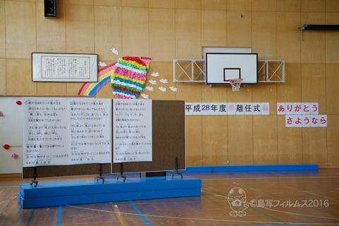 篠島小学校離任式_2016-04-15 12-56-06