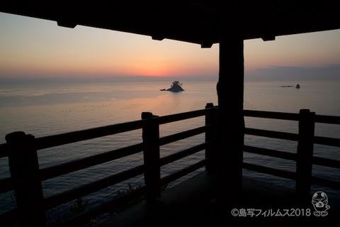 松島の夕日_2018-01-16_17-04-06