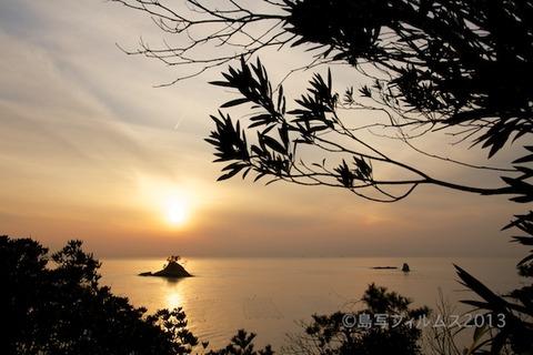 松島の夕日_歌碑公園_2013-02-14 17-07-04