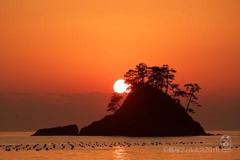 松島の夕日_2018-01-16_16-54-57