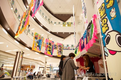篠島しらす_しらっぴー_イオン新瑞橋_2012-06-09 09-54-46