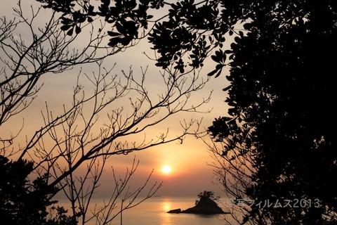 松島の夕日_歌碑公園_2013-02-14 17-18-08