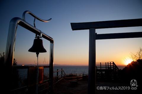 松島の夕日_恋人の聖地_2019-03-08_17-41-02