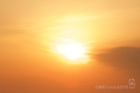 松島の夕日_歌碑公園_2018-02-09_17-06-32
