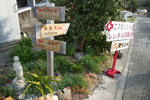 島写_佐久島_まちづくり会2011-12-05 09-17-23