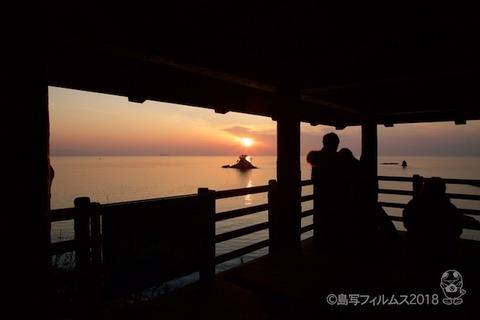松島の夕日_歌碑公園_2018-02-09_17-14-41