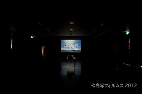 篠島の祭礼_篠島まちづくり会__2012-01-29 14-03-57
