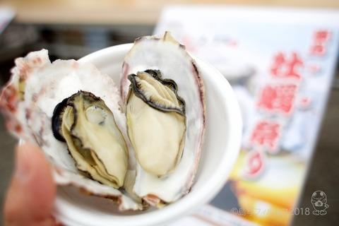 篠島牡蠣祭り_2018-02-25 10-22-02