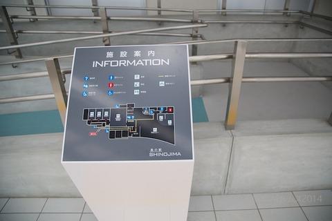 島の駅SHINOJIMA_2014-03-29 10-57-55
