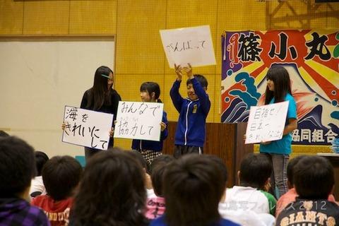 島写_篠島ウミガメ隊_結団式_2012-05-14 14-35-03