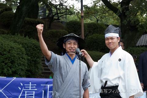 名古屋城篠島矢穴石式典_おもてなし武将隊_2012-09-23 13-42-53