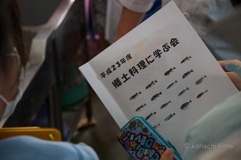 篠島観光協会_篠島小学校フグ実習_2011-11-15 09-25-17