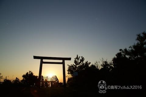 松島の夕日_歌碑公園_2016-11-04_16-34-54