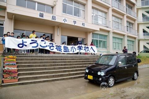 篠島小学校_2016-04-01 12-09-04