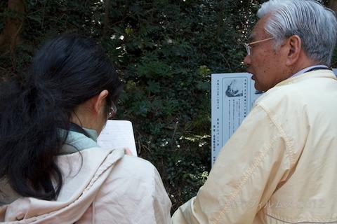 矢穴石_枕石_名古屋城_視察_2012-04-18 11-38-08