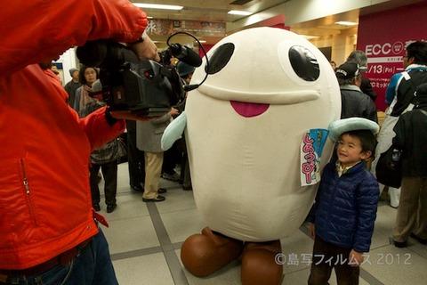 小女子無料配布名駅_2012-04-06 15-35-16