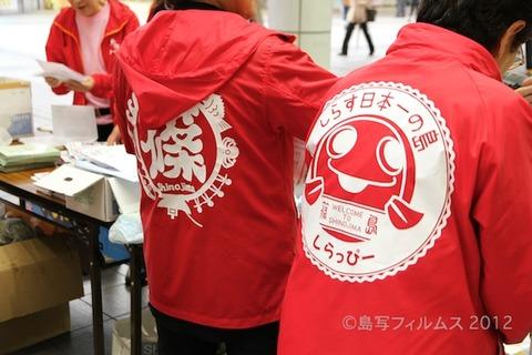 小女子無料配布金山駅_2012-04-11 10-25-15