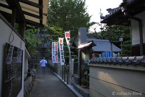 島写_篠島_風景_観光_2010-09-22 16-08-20