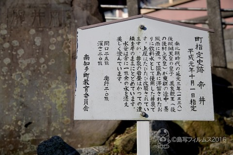帝井_ご祈祷_2016-03-29 07-57-51